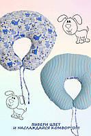 Подушка для беременных и кормящих мам Рогалик Коты и Собаки