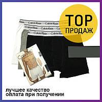 Мужские трусы Calvin Klein набор 3 в 1, черные, серые, белые / мужское нижнее белье Кельвин Кляйн 2018