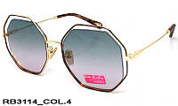 Женские очки Rita Bradley RB3114 col 4 Код:712245278