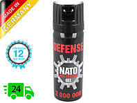 Газовый баллончик Sharg Defence Nato Gel 50ml  Оригинал Германия