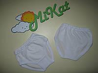 Труси трикотажні, білі для дівчинки (6-9 місяців)