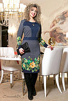 Платье 2014 #O/V