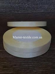 Репсовая лента ширина 1 см., 25 ярдов (молочный)