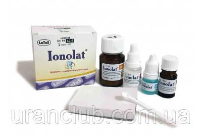 Ionolat (Ионолат), цемент пломбировочный стеклополиалкенатный (стеклоиономерный)