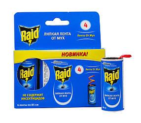 """Липкая лента от мух """"Raid"""" 4 шт"""