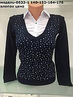 Блуза-обманка для девочек
