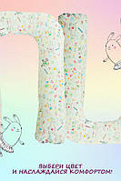 Подушка для беременных и кормящих мам Удав Детские Рисунки