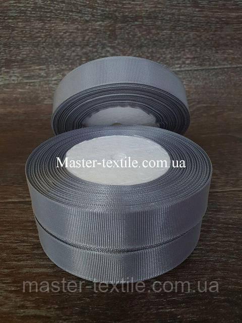Репсовая лента ширина 2 см., 25 ярдов (светло-серый)