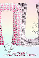 Подушка для беременных и кормящих мам Удав Розовые Грушки