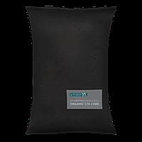 Активированный уголь ORGANIC CTX-L1000 - фильтрующий материалдля удаления сероводорода и железа