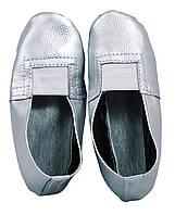 Детские чешки из кожзаменителя с замшевой подошвой (Серебро)