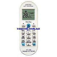 Пульт дистанционного управления для кондиционера универсальный Qunda KT-E08  6000в1