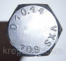 Болт М16 ГОСТ Р 52644-2006 с увеличенной под ключ головкой