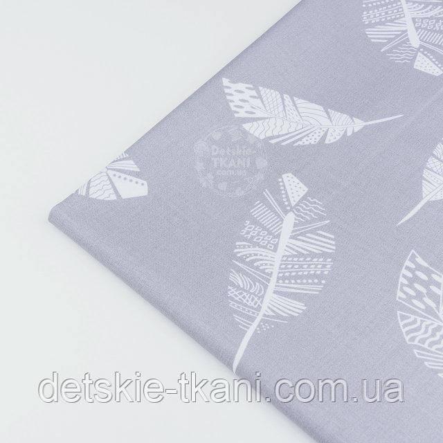 Лоскут ткани №1211 с белыми пёрышками на сером фоне, размер 18*160 см