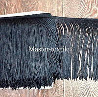 Танцевальная бахрома 15 см., моток 10 м. (черный)