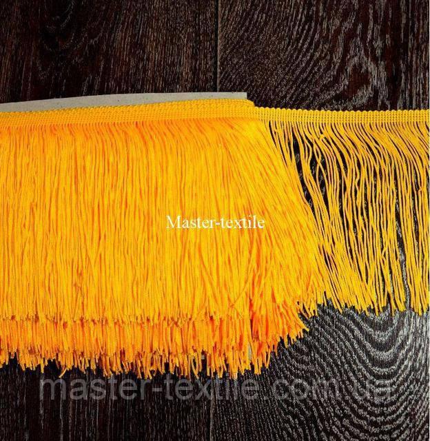 Танцевальная бахрома 15 см (желто-оранжевый)