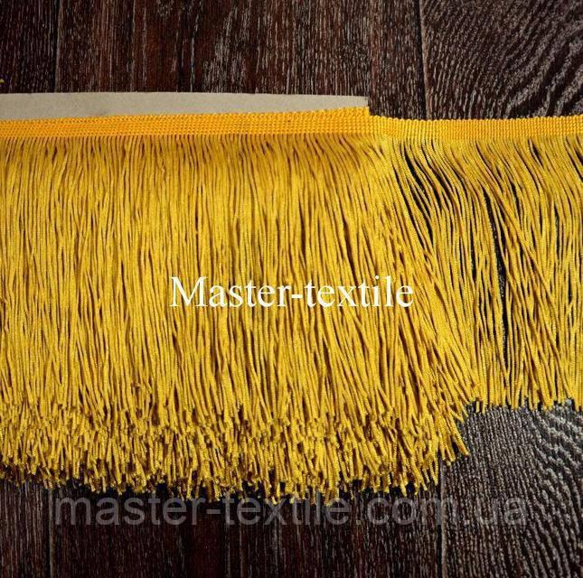 Танцевальная бахрома 15 см (желтый)