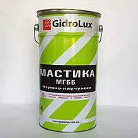 Мастика МГББ  битумнокаучуковая, 5кг