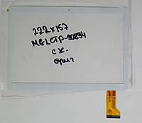 Сенсорний екран для планшета MGLCTP-90894 / AST-9008 (222*157 мм) 50pin 9, білий