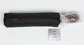 Зонт мужской унисекс автомат Susino