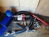 Комплект гидравлики для мотоблоков и минитракторов с гидроцилиндром