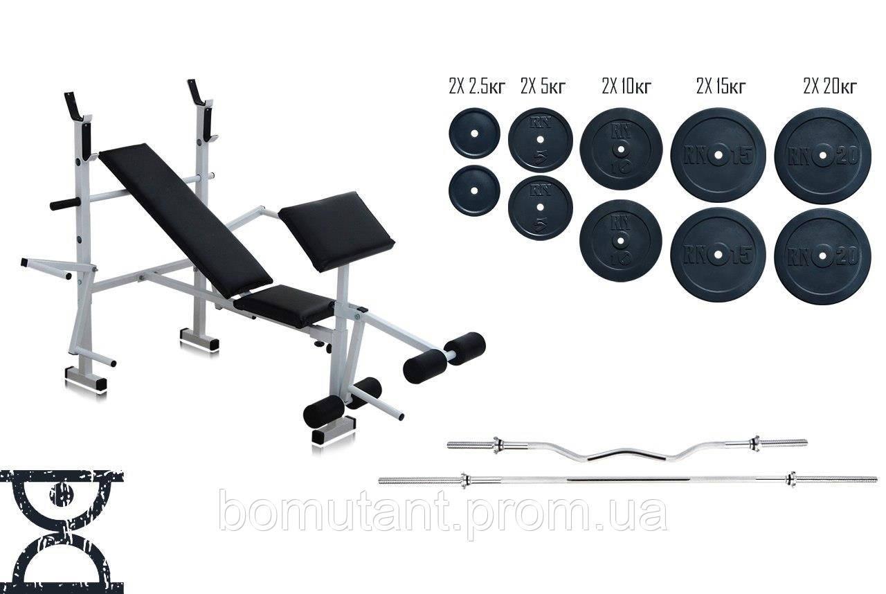 Скамья для жима RN Sport с тренажерами + Штанга 115 кг + EZ-гриф
