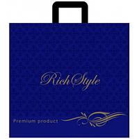 """Пакет с петлевой ручкой плотный 43х45см 25шт. """"Rich style"""" - синий"""