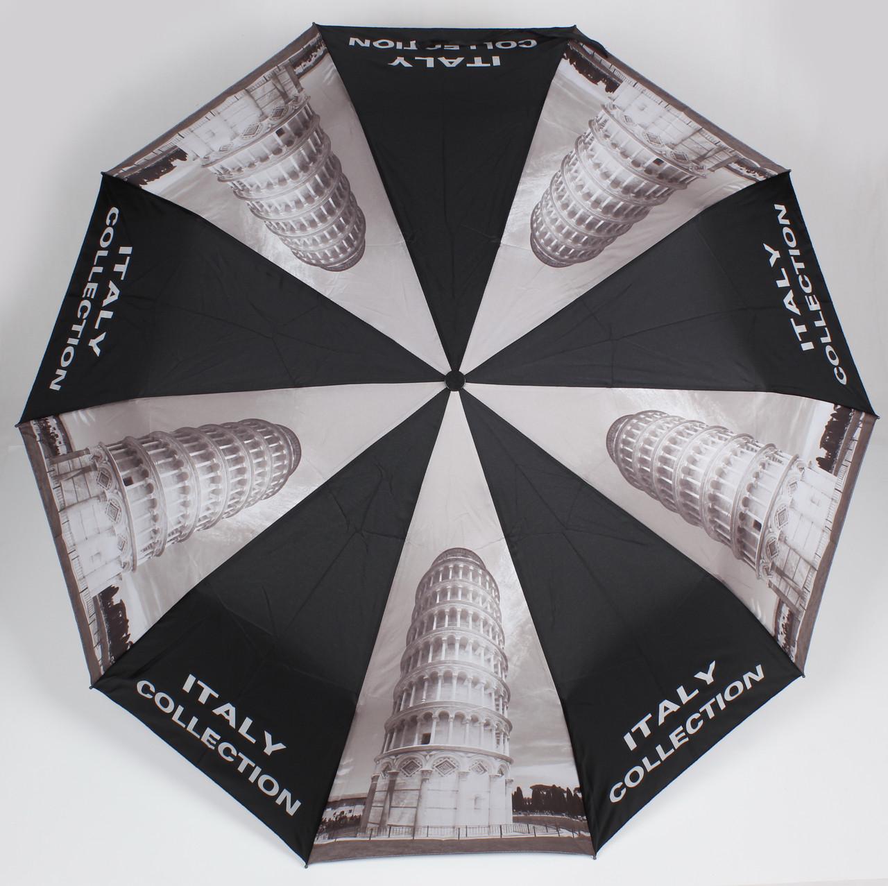Зонт женский полуавтомат города Susino