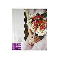 Фотоальбом UFO 20л. S22x32см. Wedding bouquet №2