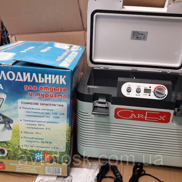 Холодильник-авто.12/24вольта,220 вольт.