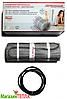 Теплый пол под плитку Hemstedt DH 150W/m² (Германия) - тонкий нагревательный мат