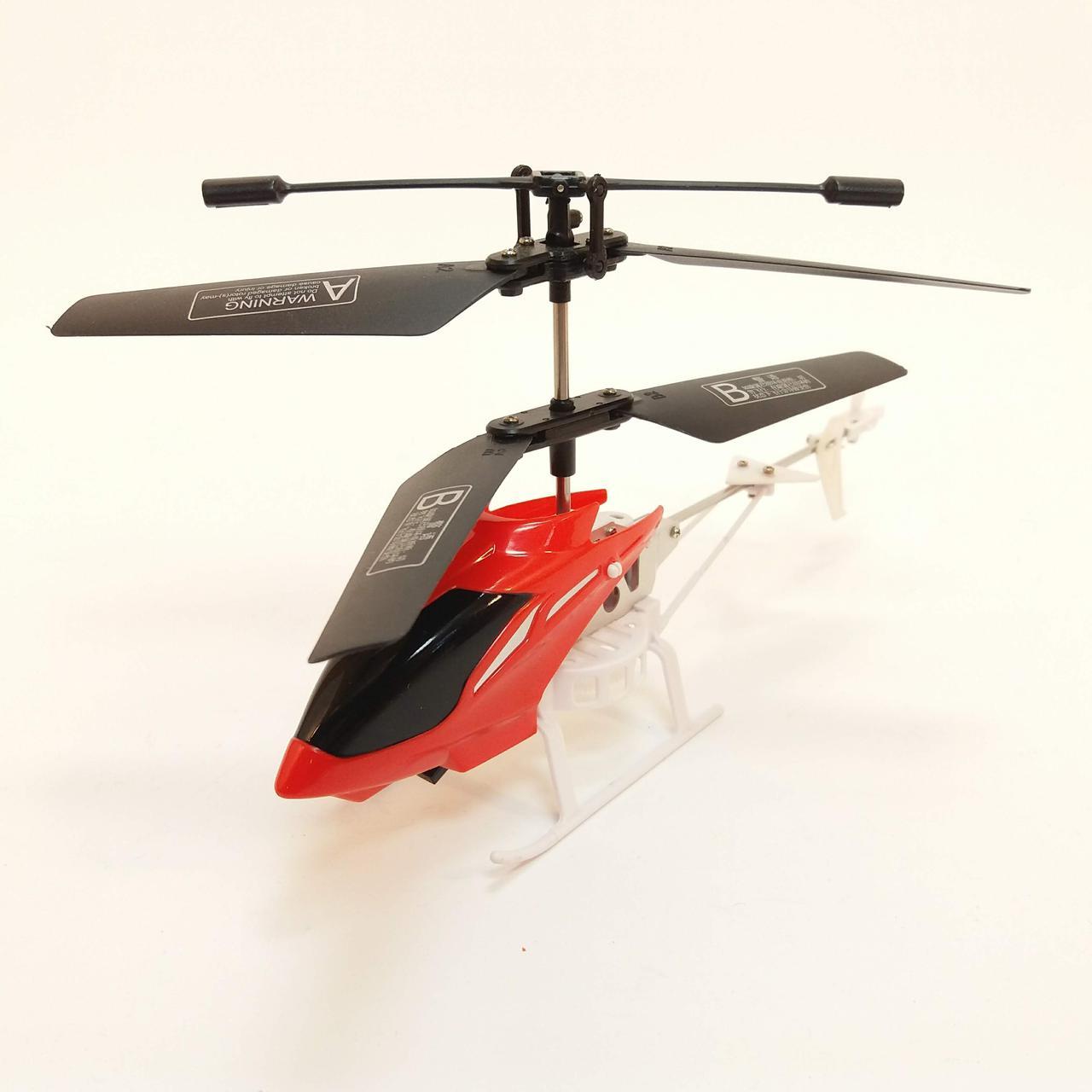 Вертолет на инфракрасном управлении 131/133