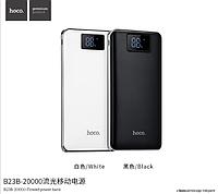 Внешний аккумулятор PowerBank Hoco B23B Flowed 20000 mAh (2 цвета)