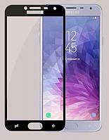 Захисне скло з рамкою для Samsung Galaxy J4 J400 2018