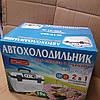 Автохолодильник 19 литров.12/24/220вольт., фото 4