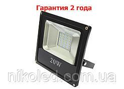 Светодиодный прожектор LED 20W Slim стандарт SMD