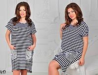 Платье карман-пайетка вискоза 48-54