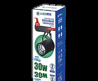 Светодиодный светильник  трековый  Ledex, 30W, AC185-265V, черный, 6000K, LX-101306