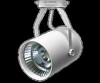 Светодиодный светильник   трековый  Ledex, 30W, AC185-265V, белый, 4000K, LX-101330
