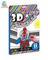 """Расскраска 3D """"Человек-паук"""""""