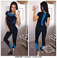 Спортивная футболка и леггинсы для йоги, бега, спортивного зала, фото 1