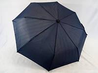 Зонты механические однотонные № 53205 от Swifts
