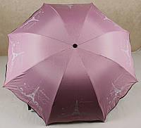 Зонт женский механический 4 сложения Yuing, фото 1