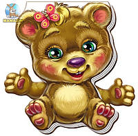 Кумедні лапки: Медвежонок (рус)