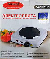 Электроплита блиновая Wimpex WX 100A HP