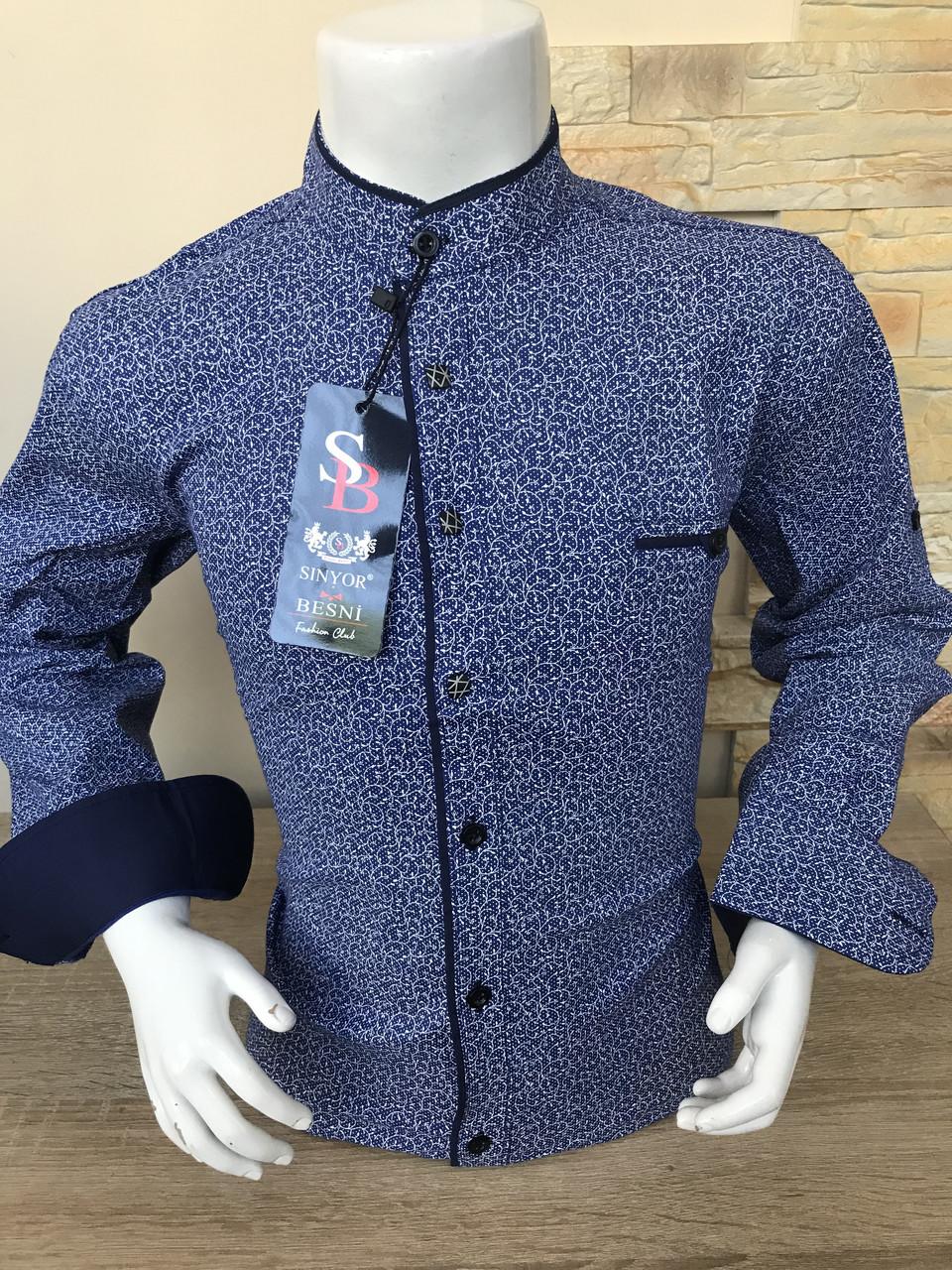 Детская рубашка Sinyor Besni 2-7