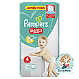 Подгузники-трусики Pampers Pants Размер 4 (Maxi) 8-14 кг, 52 подгузника, фото 3