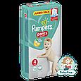 Подгузники-трусики Pampers Pants Размер 4 (Maxi) 8-14 кг, 52 подгузника, фото 2