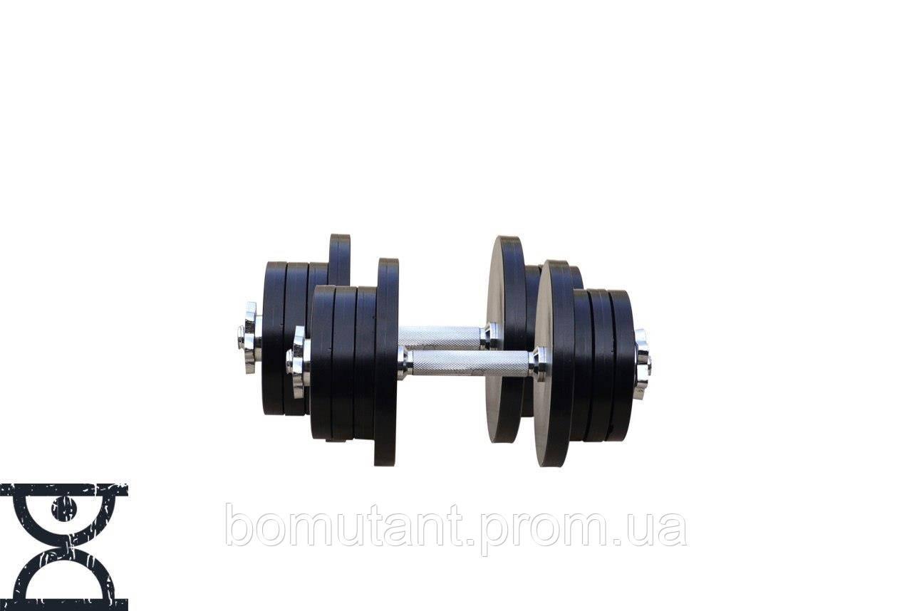 Гантели разборные по 28 кг (сталь)