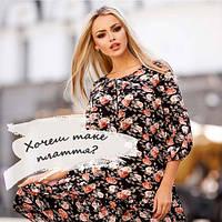 Хочеш плаття - Тоді вишукане плаття в квітку Katrin для тебе!